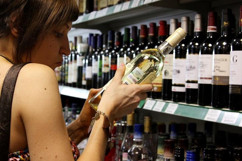 Следы алкоголя в моче