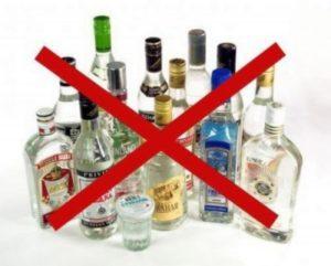 Употребление спиртного может быть запрещено по причине проблем с давлением и иммунитетом, а также - из за снижения качества краски