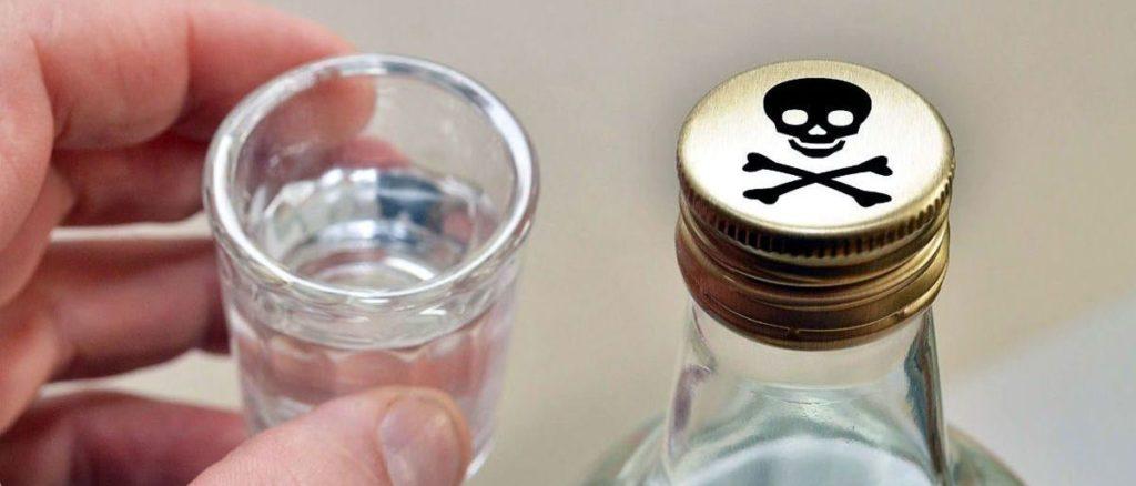 Токсичность алкоголя