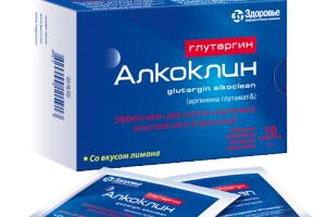 Препарат Алкоклин для лечения похмельного синдрома