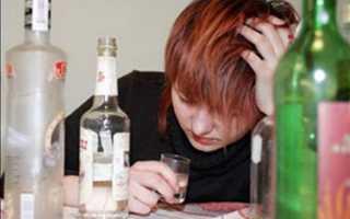 Возможно ли самостоятельно бросить пить алкоголь женщине и как это сделать?