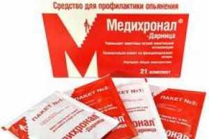 Особенности применения препарата Медихронал