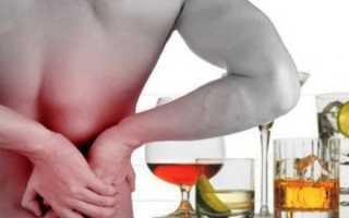 Какое влияние алкоголь оказывает на суставы человека