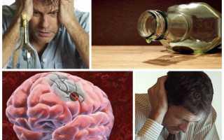 Причины развития алкогольной энцефалопатии и методы лечения