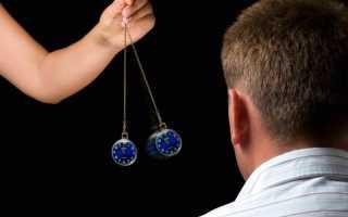 Эффективность лечения алкоголизма гипнозом и описание процедуры