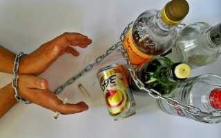 Какими способами вывести из организма алкоголь?