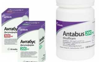 Эффективность применения препарата Антабус при лечении алкоголизма