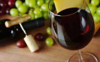 Как влияет на организм сухое красное вино — повышает или понижает давление?