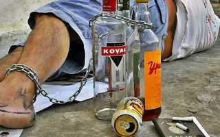 Что такое алкогольная деградация личности и как с ней бороться