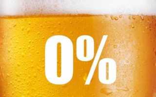 Подробно о вреде и пользе безалкогольного пива
