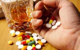 Совместимость витаминных комплексов с алкоголем