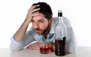 Лечим похмельный синдром — что пить и что принимать