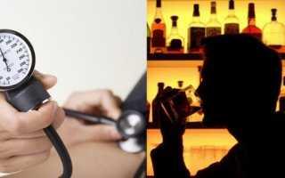 Повышает или понижает артериальное давление алкоголь — нюансы воздействия спиртного