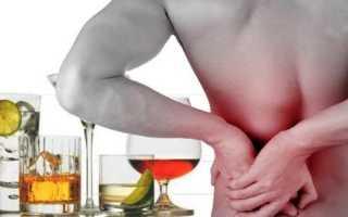 Почему могут болеть почки после алкоголя и как это предотвратить?
