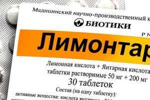 Препарат Лимонтар для снижения действия алкоголя