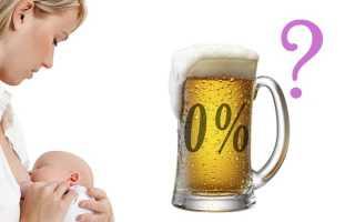Можно ли пить безалкогольное пиво при грудном вскармливании и сколько