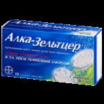 Алка-Зельтцер