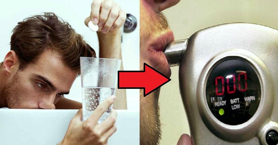 Как вывести этиловый спирт из организма