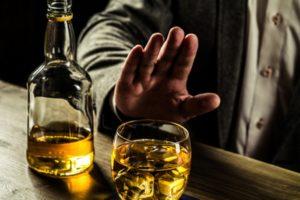 Срок ограничений в плане употребления алкоголя зависит от нескольких факторов