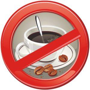 Нельзя много кофе