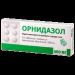 Оргидазол