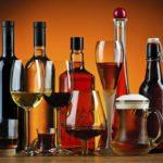Вид спиртных напитков