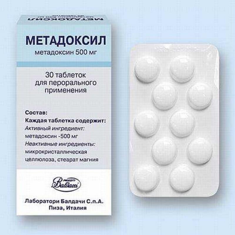 Описание и состав препарата Метадоксил