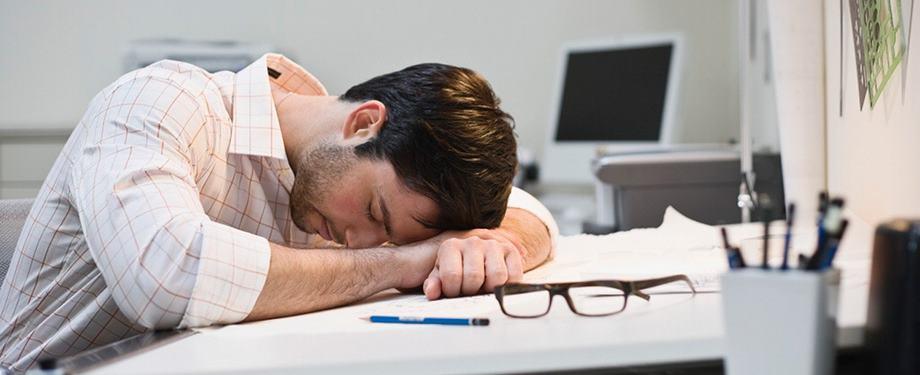 Состояние сонливости